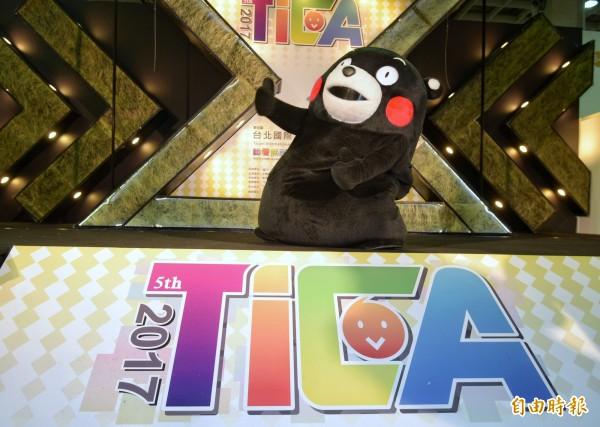 台北國際動漫節2日開幕,邀請熊本熊出席開幕儀式。(資料照,記者張嘉明攝)