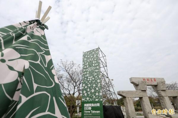 [即時]中市喜迎花博慶元宵 葫蘆墩公園將展國際級互動燈藝裝置。(記者黃鐘山攝)