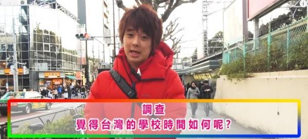 日本Youtuber三原慧悟街訪日本學生對台灣學生上課時間超長的看法,令人不禁要為台灣學生一把同情淚....。(圖擷取自Youtube影片)