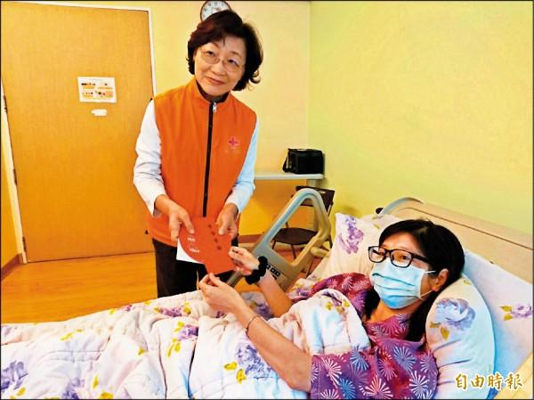 中華民國紅十字會會長王清峰探望董惠娥,送上祝福。(記者洪瑞琴攝)