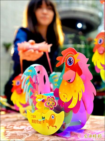 臺北燈節小提燈「舞動奇雞」。(資料照,記者林正堃攝)