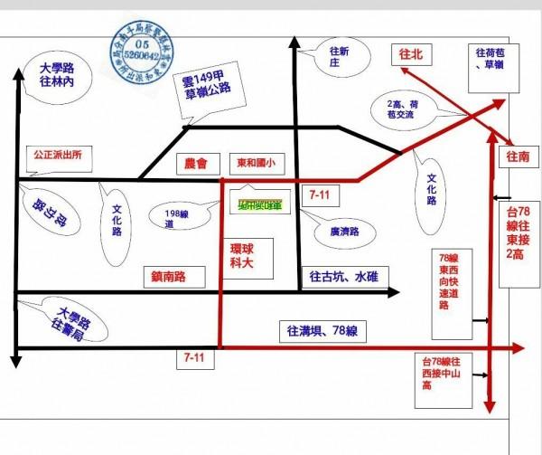國道三古坑交流道設計常有民眾下錯匝道,斗南分局東和派出所警員張書銘繪製簡易地圖送遊客當導航。(記者黃淑莉翻攝)