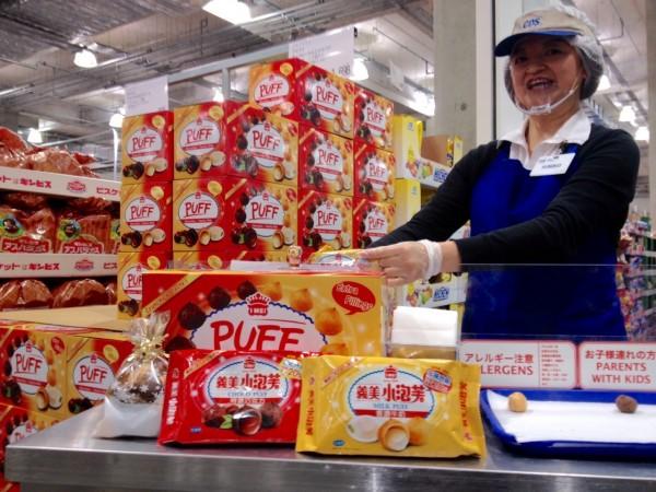 網友透露,好市多試吃的歐巴桑說,這是現在台灣最熱門的零食唷!(圖擷取自PTT)