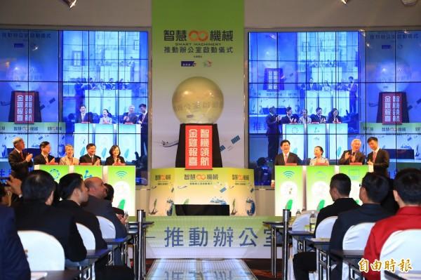 經濟部與台中市政府攜手成立智慧機械推動辦公室,今天舉行啟動儀式。(記者張菁雅攝)