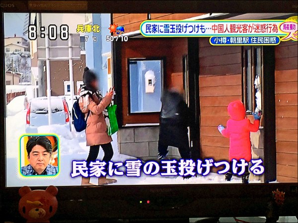 日本電視台拍到中國觀光客在北海道小樽市朝里車站附近闖入私人土地、拍攝民宅、小孩朝民宅投擲雪球等誇張行徑。(取自網路)