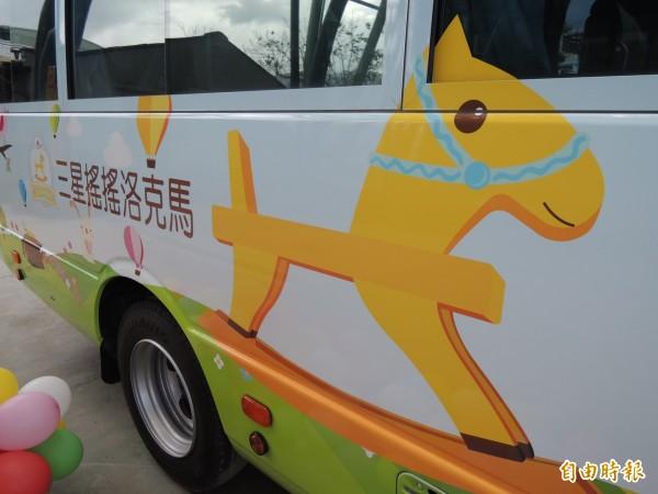 車身彩繪洛克馬圖案,看起來很萌。(記者江志雄攝)