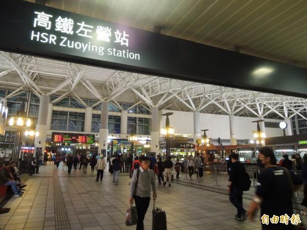高鐵開賣大學生開學返校5折優惠列車。(記者黃旭磊攝)