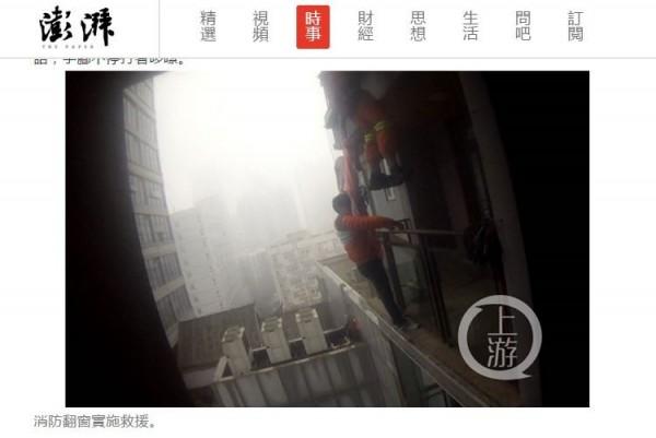 中國少年不滿媽媽一大早掀被子要他起床,竟從住家12樓陽台一躍而下,掉到11樓。(圖擷取自澎湃新聞)