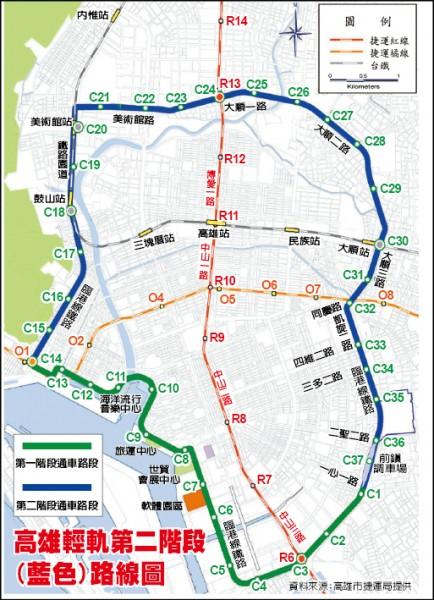 高雄輕軌第二階段(藍色)路線圖