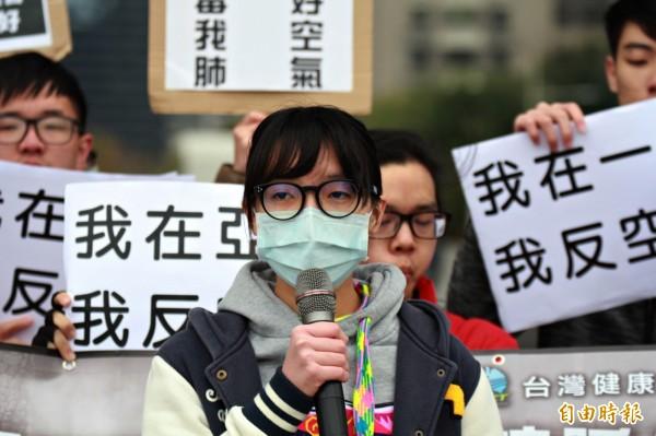 中、彰10所大學和高中社團聯合組成反空污青年大平台,抗議空污嚴重。(記者蔡淑媛攝)