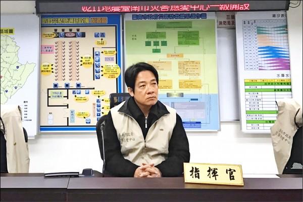 台南外海11日凌晨發生規模5.6地震,台南最大震度6級,台南市政府應變中心一級開設,市長賴清德坐鎮指揮,並澄清網傳的災情謠言。(台南市政府提供)