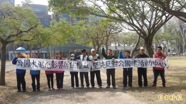 南市議員李文正與部分居民拉布條堅決反對市府在怡平公園蓋活動中心。(記者王俊忠攝)