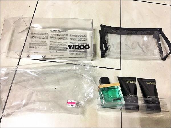 「HE WOOD男香旅行組」 因過度包裝,將開罰3萬元起跳。(環保局提供)