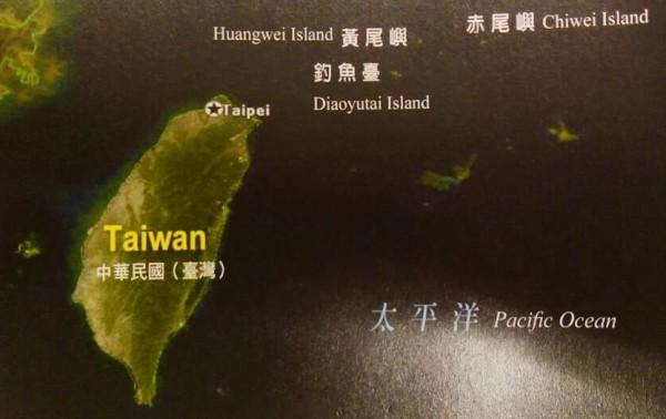 釣魚台與台灣本島相對位置圖(資料照,記者簡惠茹翻攝)