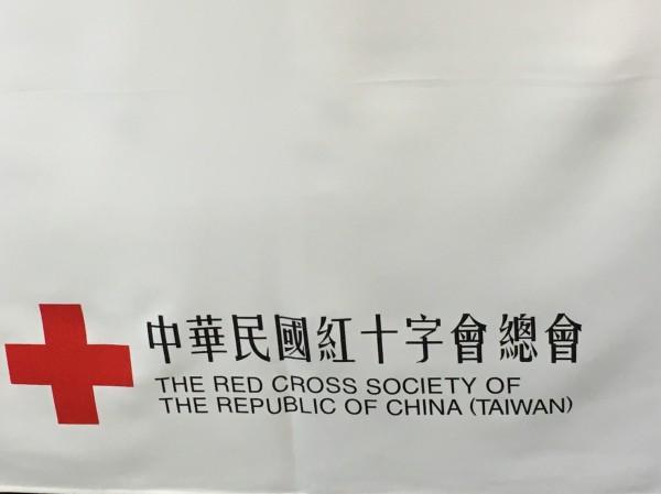 根據內政部草擬「社會團體法草案」,在財務公開透明原則下,未來如紅十字會等「資產總額達一定金額以上者」之社會團體,每年財務報表須公開,接受社會大眾監督。(資料照)