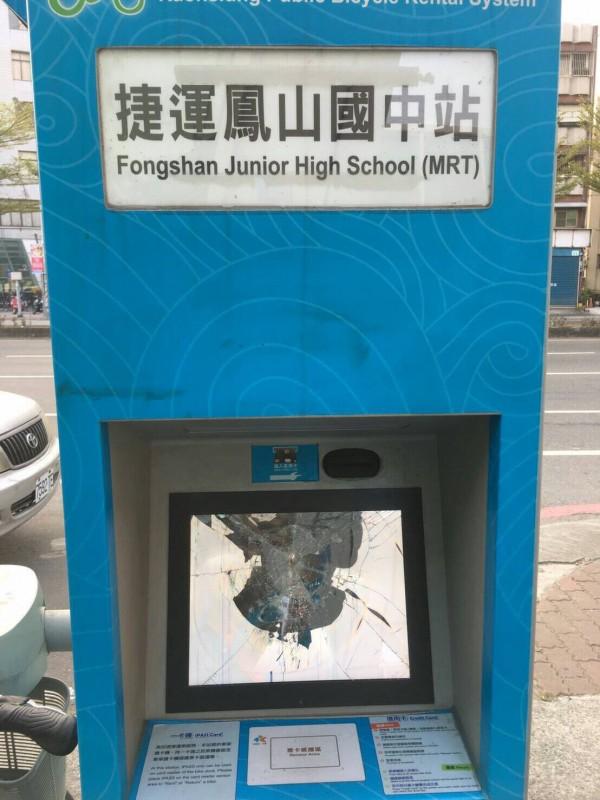 高市公共腳踏車租賃站被人持鈍器敲破操作螢幕。(記者陳文嬋翻攝)