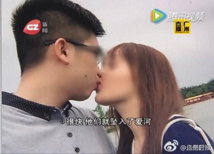 中國廣東一名叫做「阿標」的男子,佯裝自己是富二代,對30、40名女子騙財騙色,並在對方懷孕後人間蒸發。(圖擷自微博)