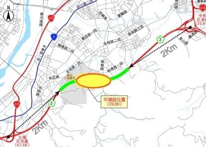 「北土城交流道」將於於國道3號39公里處興建。(交通局提供)