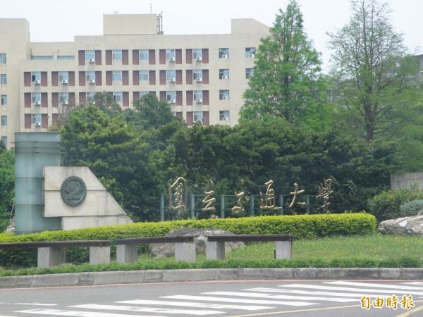 勞動部公布去年11月,未足額進用身障勞工者,公立單位以國立交通大學與台灣橋頭地方法院不足額5人並列為未足額進用第1名。(資料照,記者洪美秀攝)