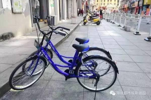 卡拉單車投放首批單車不到1個月,就遭遇投資方撤資,宣告暫時收場。(圖擷取自微博)