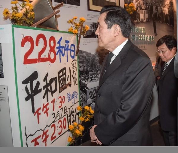 前總統馬英九27日至二二八國家紀念館參觀「二二八平反與轉型正義特展」。(記者黃耀徵攝)
