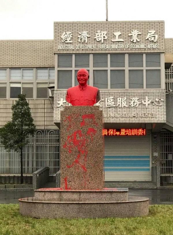 經濟部工業局大園工業區服務中心前的蔣介石銅像遭潑紅漆。(擷取自爆政公社)