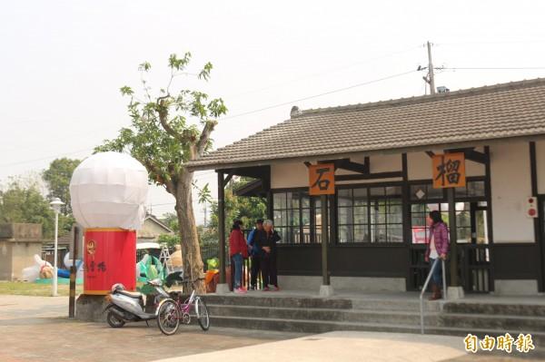 石榴火車站成了小型的台灣燈會場。(記者詹士弘攝)