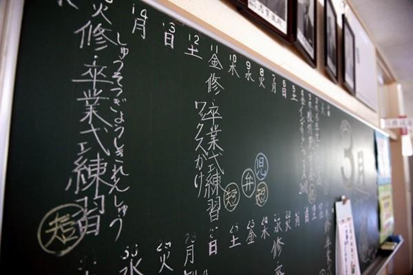 教室黑板上仍寫著當時的行事曆。(圖擷取自朝日新聞)