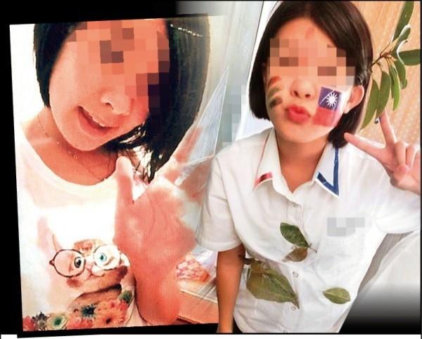 萱萱疑被周姓黑幫大哥載走後失聯。(資料照,取自臉書)
