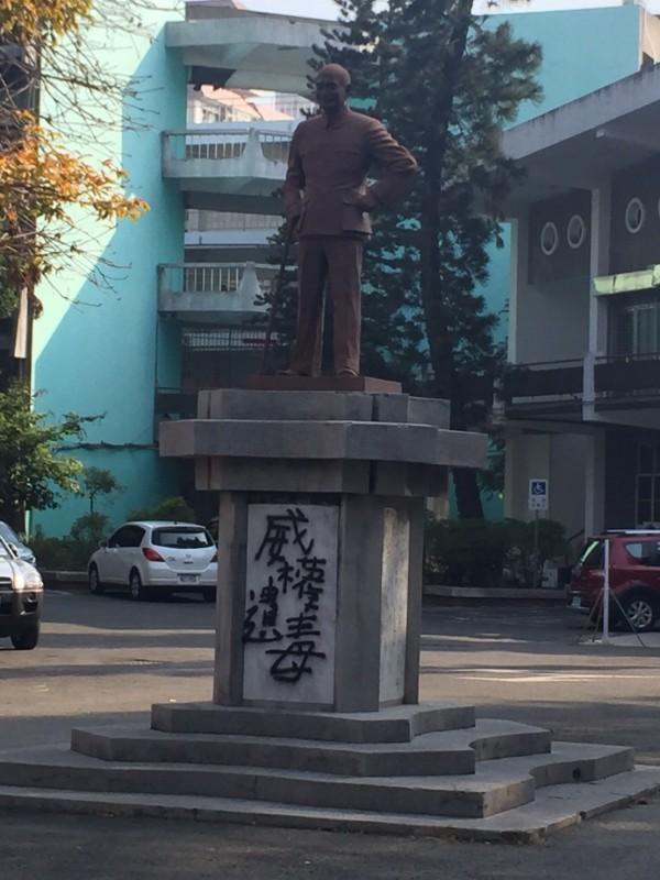 高雄師大校園內的蔣介石銅像的底座,今凌晨也被人以黑漆噴上納粹的標誌並寫上「威權遺毒」4個字,校方獲報後立即報警(記者方志賢翻攝)