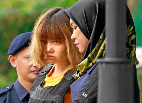 廿八歲越南女嫌段氏香。(美聯社)