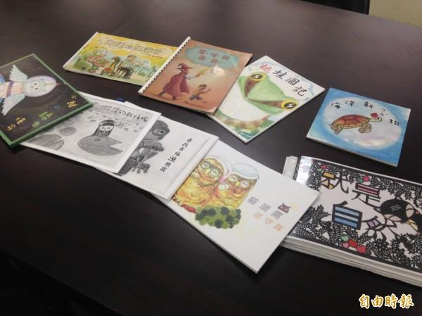桃園市政府環保局舉辦的「環境教育繪本創作比賽」今天公布結果。(記者陳昀攝)