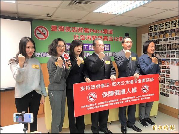 董氏基金會呼籲,支持菸害防制修法。(記者林彥彤攝)