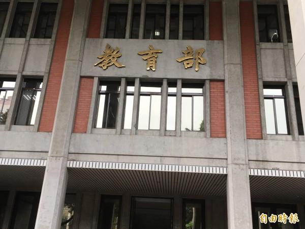 再爆!簽署承諾書的大學,教育部今早掌握增至6校。(資料照,記者林曉雲攝)