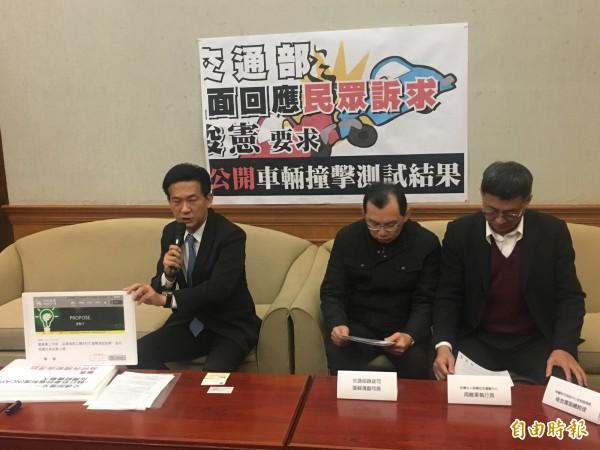 林俊憲要求公開車撞測試結果,交通部表示將請車安中心研究促成。(記者鄭鴻達攝)