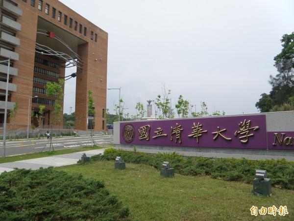清華大學聲明並未與中國大學簽署「一中承諾書」,強調承諾書內容是強調學生交流期間不能涉及政治等言論。(記者洪美秀攝)