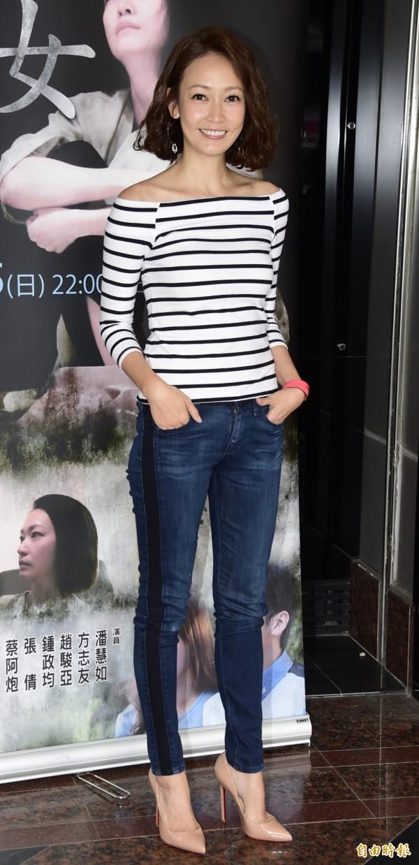 藝人潘慧如在新劇《十女》中飾演因被強暴就醫,才發現是天生沒子宮的女性。(資料照,記者潘少棠攝)