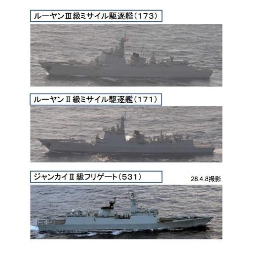 日本防衛省公布中國軍機、艦艇路線。(取自日本防衛省統合幕僚監部新聞稿 )