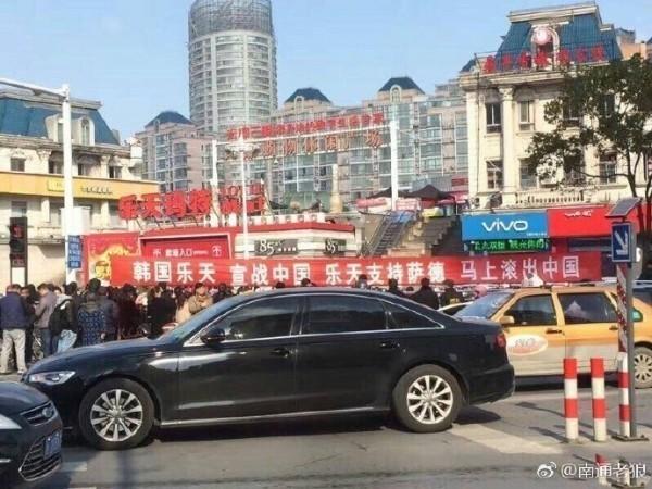 不滿南韓部署薩德,中國民間已發起抵制。(圖片擷取自網路)
