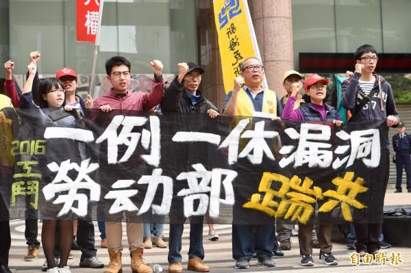美國務院針對台灣勞動環境提出觀察評論。(資料照,記者羅沛德攝)