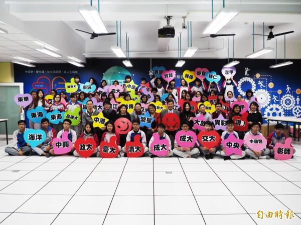 中港高中繁星入學表現亮眼。(記者張軒哲攝)