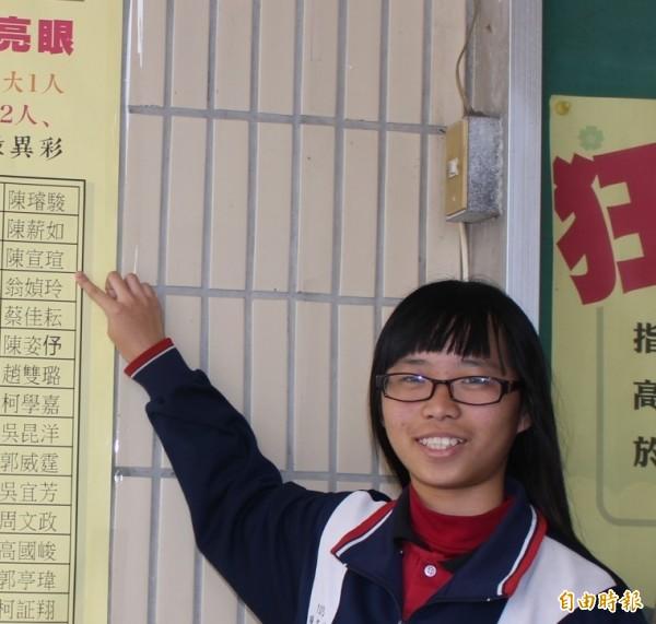 大甲高中陳宣瑄入學成績不佳,苦讀錄取國立台北教育大學。(記者張軒哲攝)