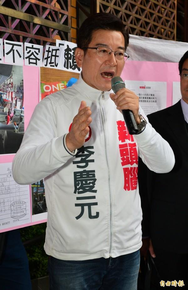 李慶元指出,這份由台北市國民黨部與8名市議員共同署名的文宣,涉及抹黑謾罵、移花接木。(資料照,記者王藝菘攝)