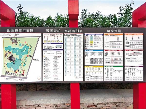 故宮南院對外公共交通說明僅有中文,沒有任何英文標示。(讀者提供)