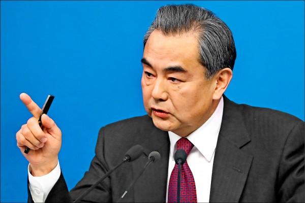 中國外交部長王毅。(歐新社)