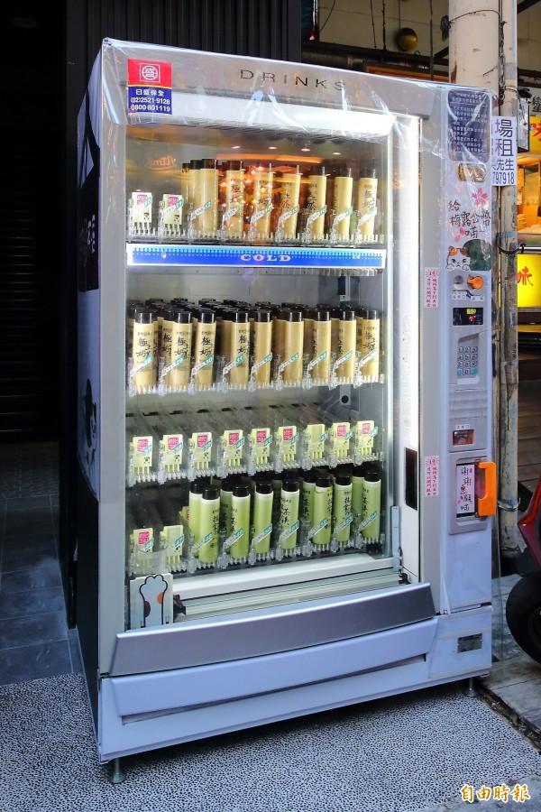 食品藥物管理署預告,日後自動販賣機必須標示販售的商品資訊。(資料照)