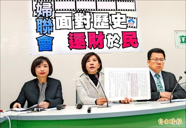 民進黨立委何欣純(左起)、葉宜津與李俊俋昨日呼籲婦聯會,面對歷史還財於民。(記者張嘉明攝)