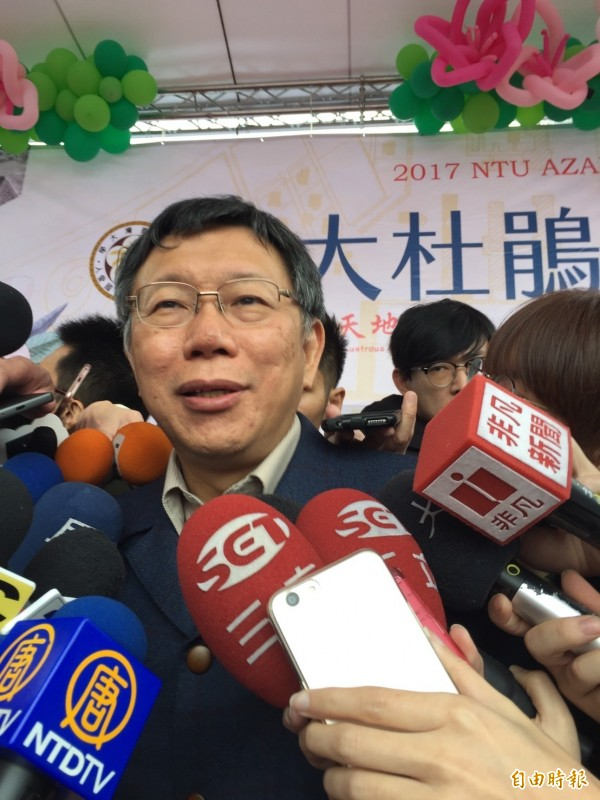 中生利用學生身分掩護,涉嫌來台當共諜,台北市長柯文哲對此表示,平常心看待。(記者沈佩瑤攝)