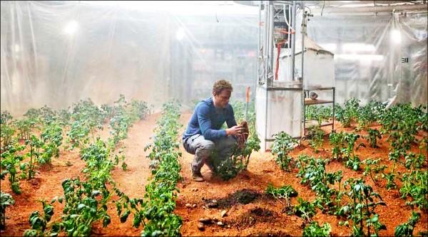 圖為美國前年推出改編自《火星任務》小說的科幻電影「絕地救援」,以美國航太總署太空人上火星遇上沙塵暴為題材。因生命儀故障而被認定殉職的科學家瓦特尼由美國男星麥特.戴蒙飾演,劇中的他被隊員丟在火星,但運用知識成功種馬鈴薯活命再設法返回地球。(取自網路)