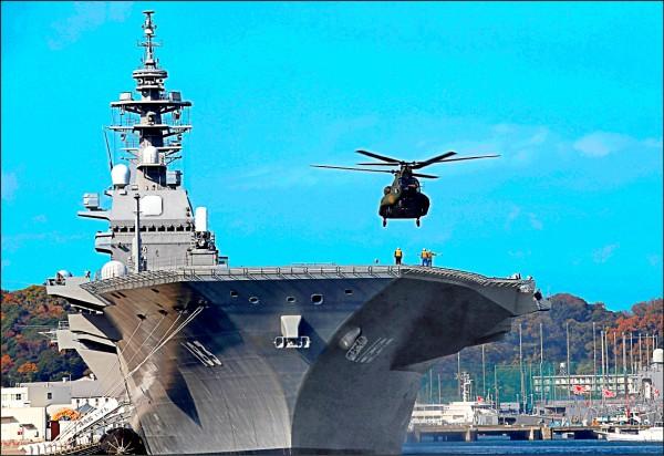 據傳日本海上自衛隊預定五月派遣最大型直升機護衛艦「出雲號」前往南海及印度洋,時間可能長約三個月。(路透檔案照)